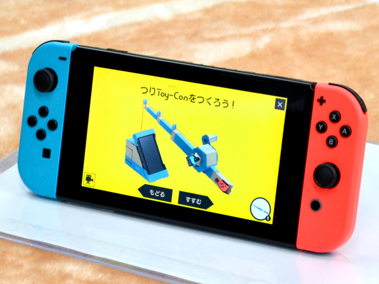 Nintendo Labo 01 つりToy conの説明画面
