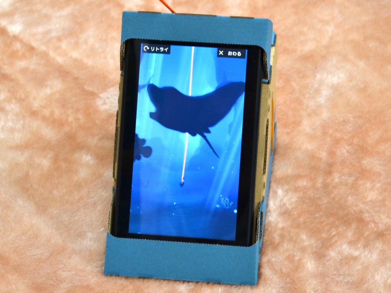 深海魚のシルエット