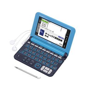 カシオ|電子辞書 エクスワード【高校生モデル】(ライトブルー ドット柄)|XD-K4800-LB