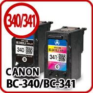 BC-340/341