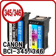 BC-345/346