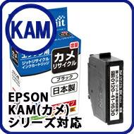 KAMシリーズ