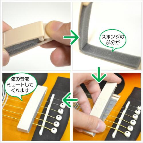 ギターミュート 弱音記