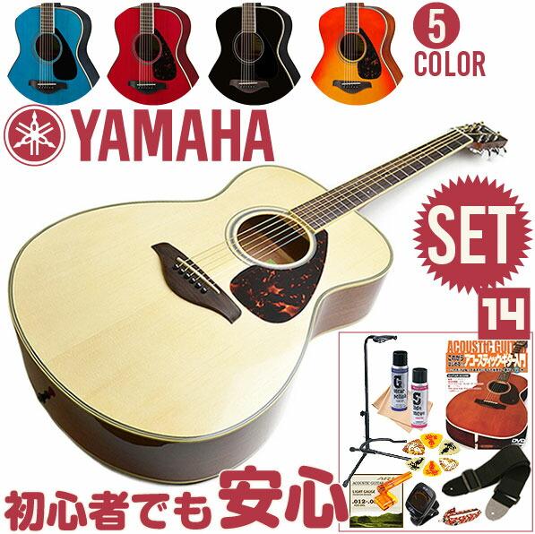 ヤマハ fs820