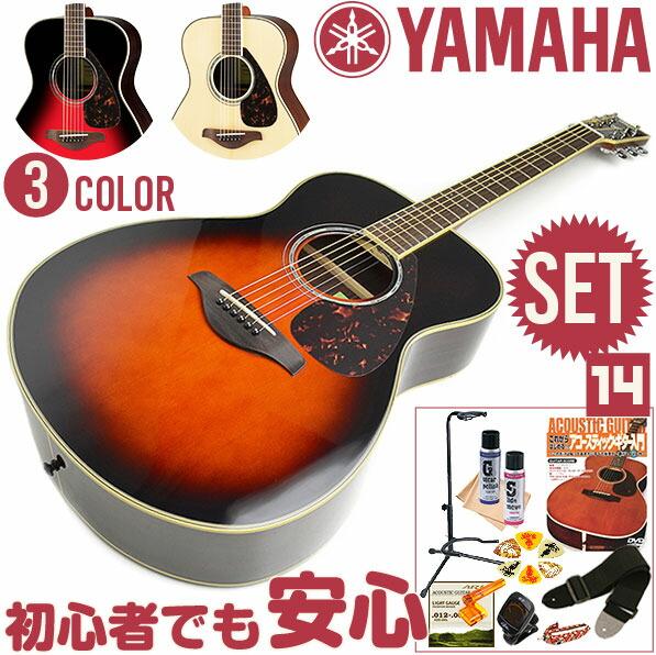 ヤマハ fs830
