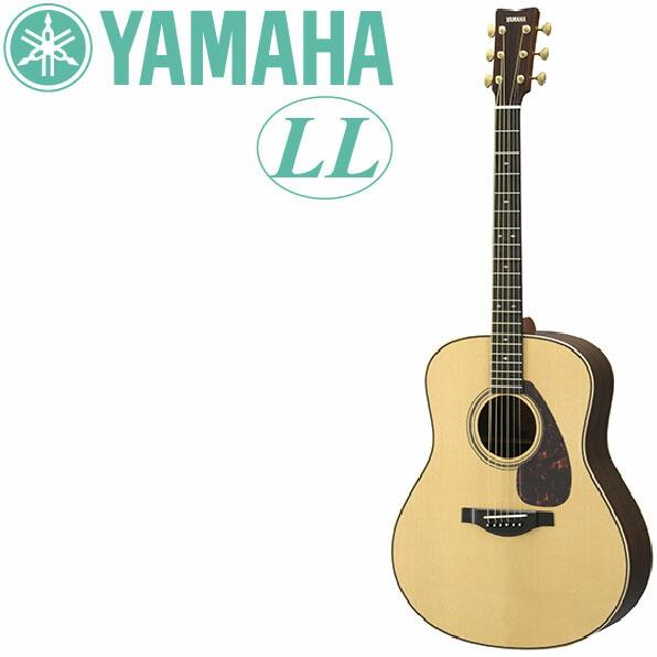 ヤマハ アコースティックギター LJ6