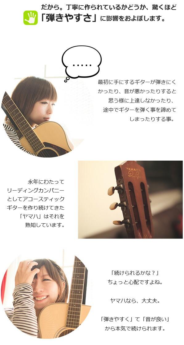 yamaha ヤマハ トップ-2