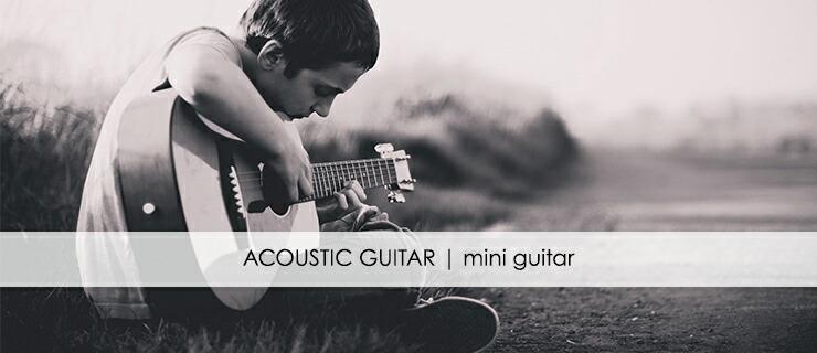 アコースティックギター ミニギター