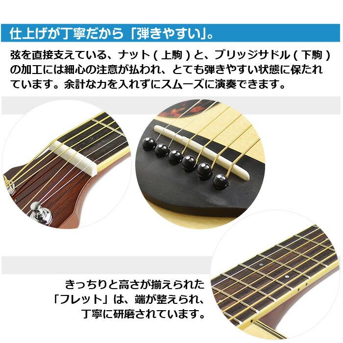 ヤマハ FS830 演奏性