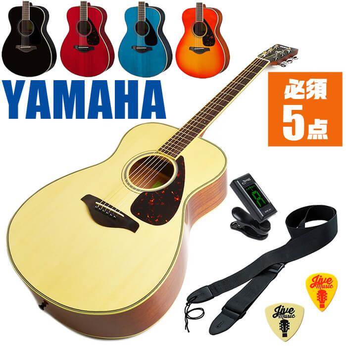 ヤマハ アコギ YAMAHA FS820 EC SN
