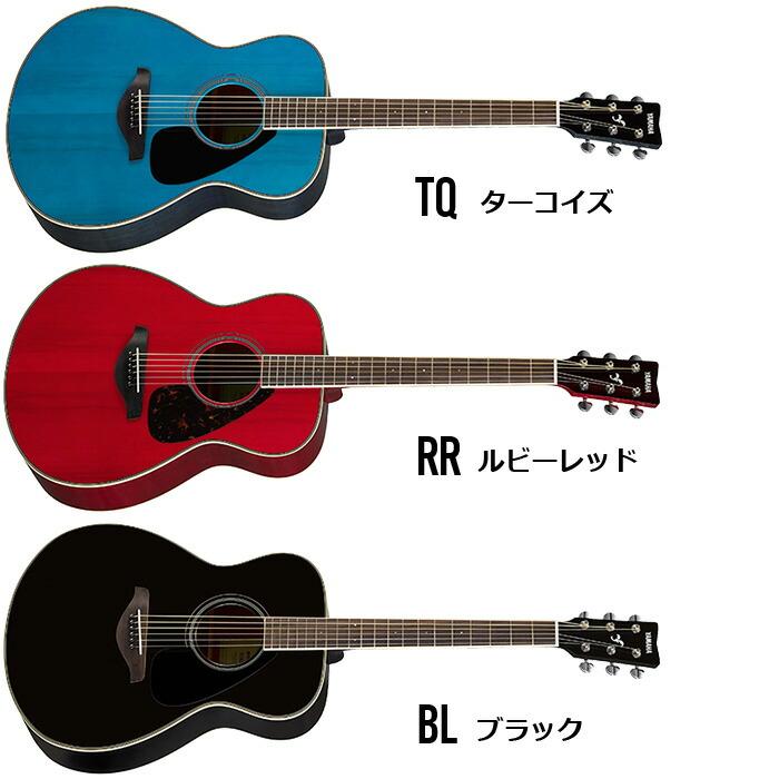 ヤマハ FS820 カラー展開2