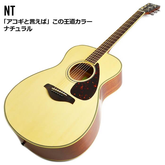 ヤマハ FS820 ナチュラル