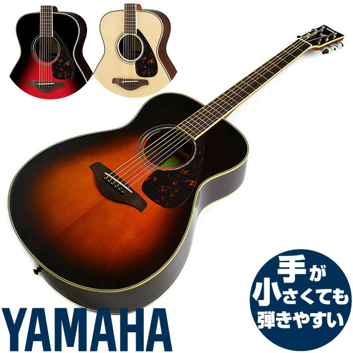 ヤマハ アコギ YAMAHA FS830 SN