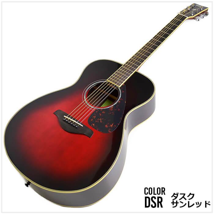 ヤマハ FS830 ダスクサンレッド1