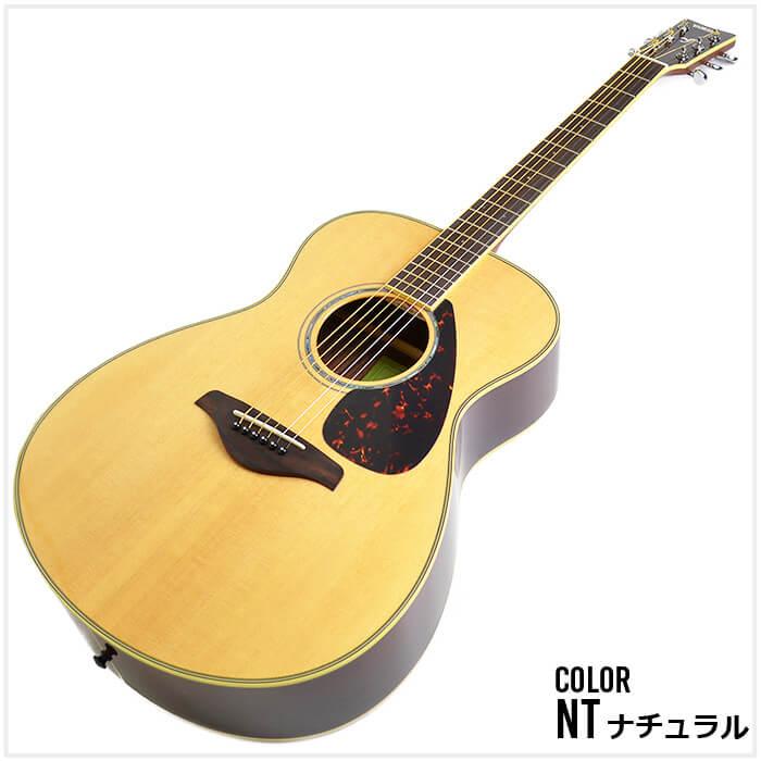ヤマハ FS830 ナチュラル1