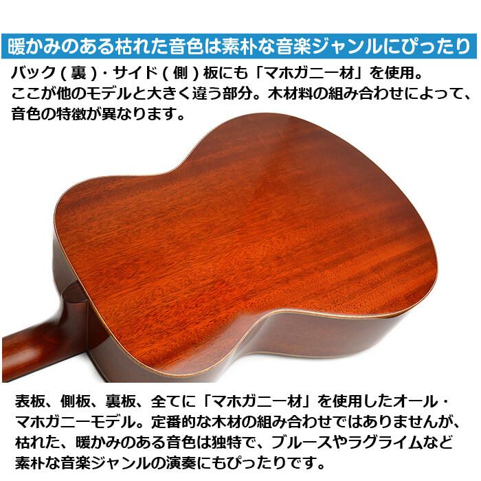 ヤマハ fs850 木材