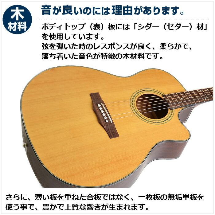 モーリス SR-701 木材