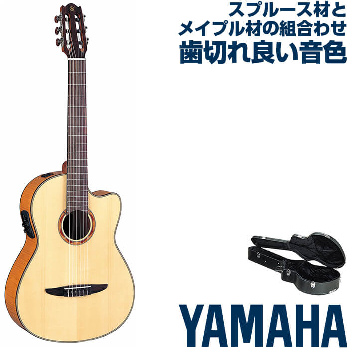 ヤマハ エレガット ncx700