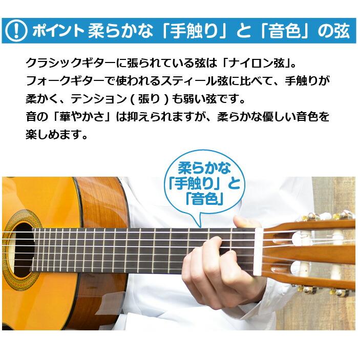 クラシックギター ネック
