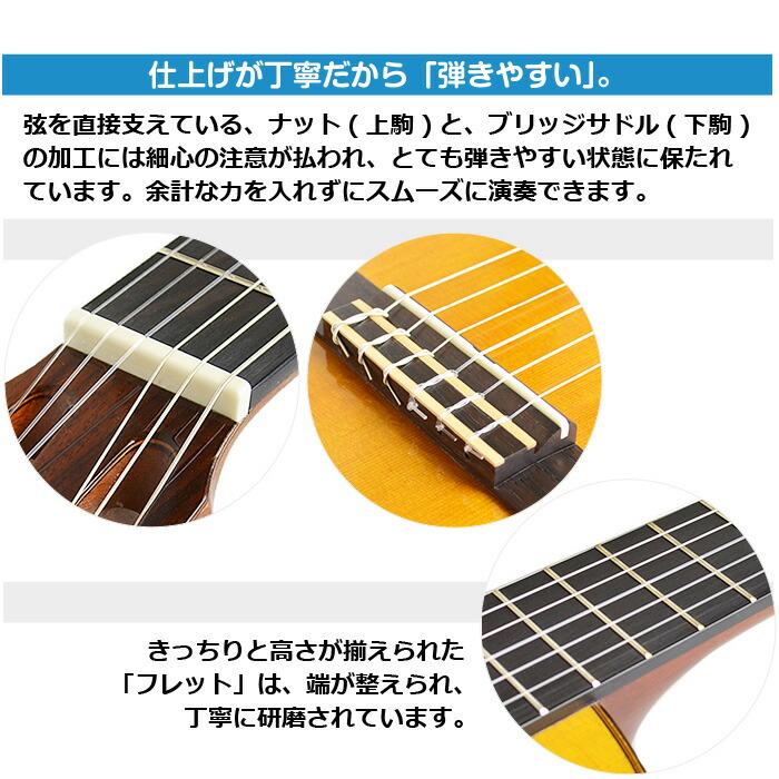 ヤマハ クラシックギター 演奏製