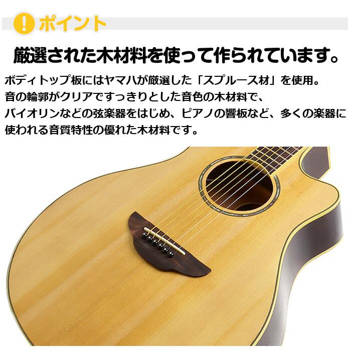 ヤマハ APX600 木材料