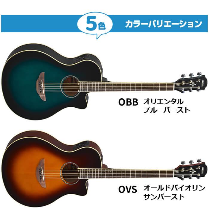 ヤマハ APX600 カラー