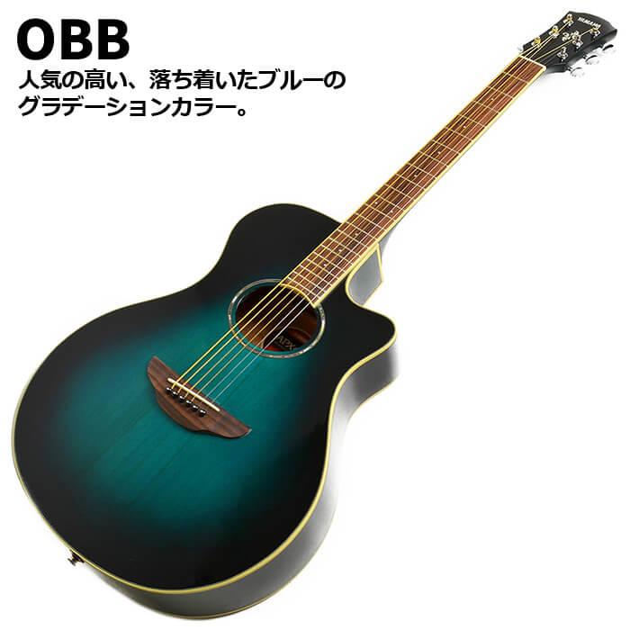 ヤマハ APX600 OBB