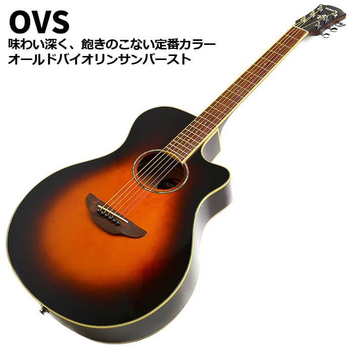 ヤマハ APX600 OVS