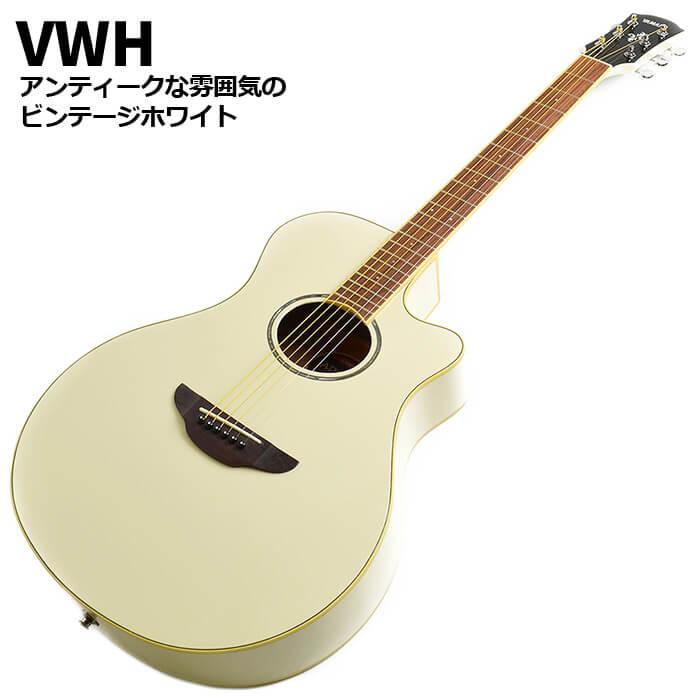 ヤマハ APX600 VWH