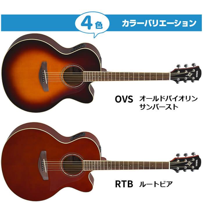 ヤマハ CPX600 カラー