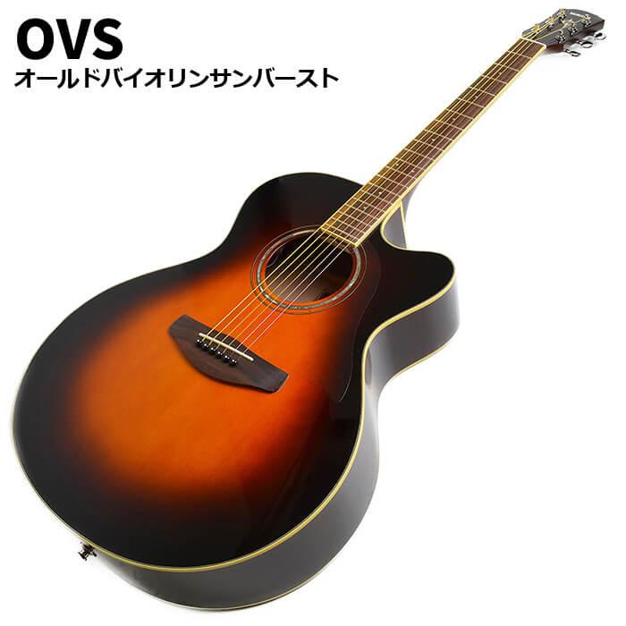 ヤマハ CPX600 OVS