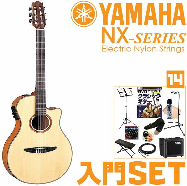 ヤマハ クラシックギター ncx700 初心者セット