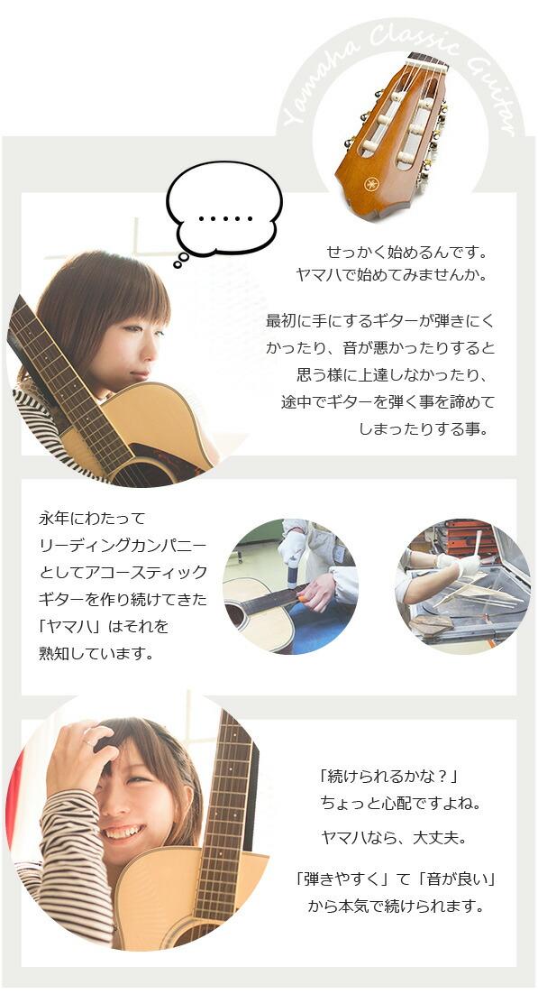 yamaha ヤマハ トップ-1