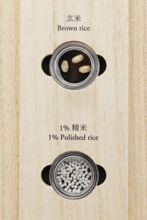 楯野川光明山田錦精米歩合1%純米大吟醸