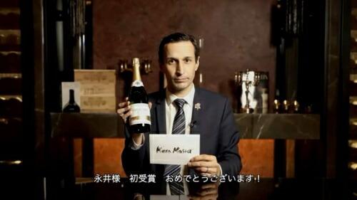 Kura Master 2020審査員賞受賞