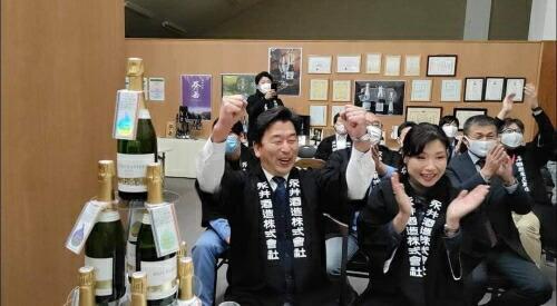 Kura Master 2020 審査員賞受賞