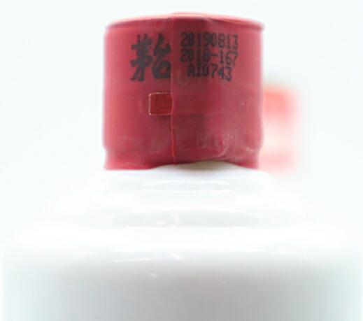貴州茅台酒200ml