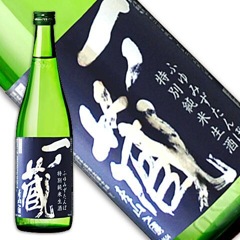 一ノ蔵 特別純米生酒 ふゆみずたんぼ 720ml