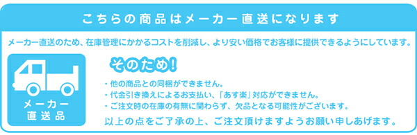 chokusouhin_600.jpg