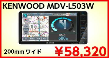 ケンウッド L503W
