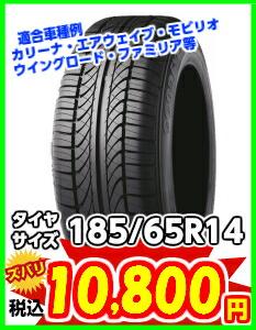 GT070 18565R14