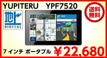 ユピテル YPF7520