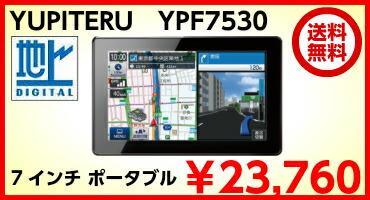 ユピテル YPF7530