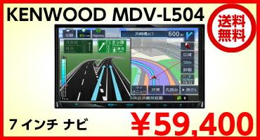 ケンウッド MDV504