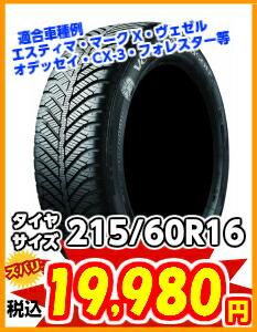 vector_21560R16