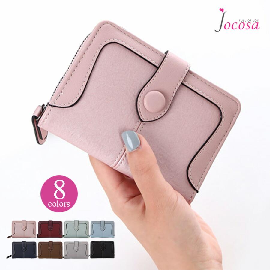 財布 二つ折り ミニ財布 ミニウォレット しわ加工 シンプル コンパクト