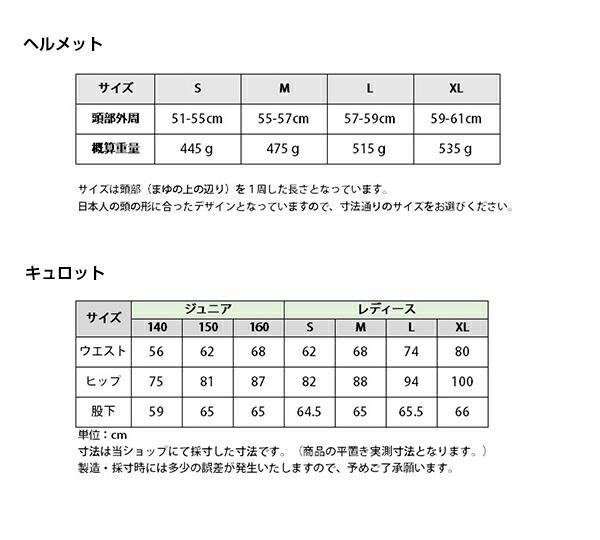 サイズ表><!--特徴--><div class=