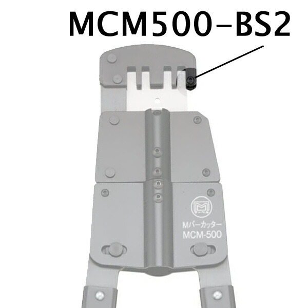 M4×15ボルト