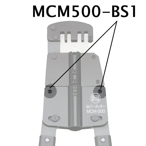 M4×18ボルト