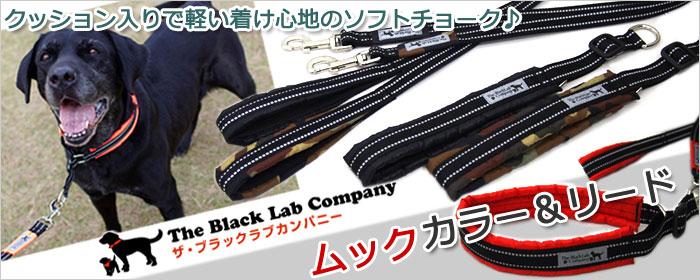 [ザ・ブラックラブカンパニー/The Black Lab Company]オリジナルムックカラー&リード
